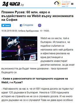 Пламен Русев: 60 млн. евро е въздействието на Webit върху икономиката на София