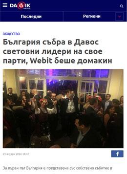 България събра в Давос световни лидери на свое парти, Webit беше домакин