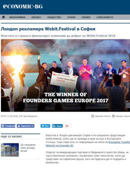 Лондон рекламира Webit.Festival в София