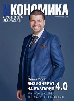 Пламен Русев: Визионерът на България 4.0