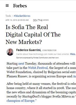 Дали София е дигитална столица на новите пазари?
