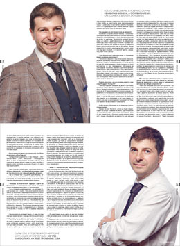Интервю за нашата работа в Webit и изграждането на предприемаческата екосистема в България и ЦиИЕ
