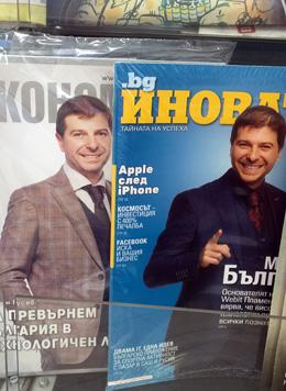 На кориците на водещите български списания за бизнес и предприемачество