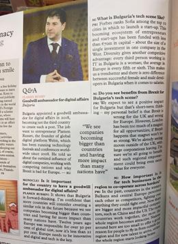 Ролята на д-р Пламен Русев като посланик на добра воля за дигиталните технологии на Република България