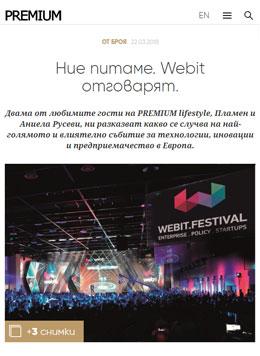 Ние питаме. Webit отговаря.
