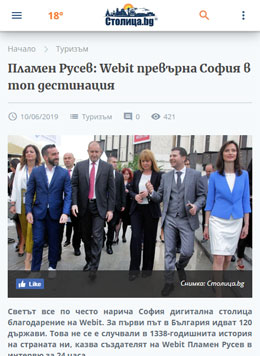 Пламен Русев: Webit превърна София в топ дестинация