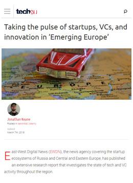 Вземане на пулса на стартиращите компании, VC и иновации в развиващата се Европа