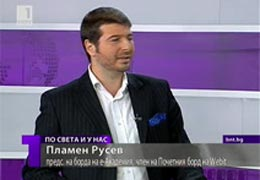 Bulgarian National TV: Plamen Russev about Webit Congress 2011