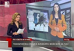 Bulgarian National TV: Commentary about social networks including Plamen Russev