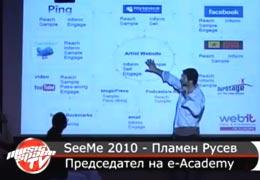 SeeMe 2010 - Музика и социални мрежи