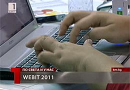 Bulgarian National TV: Interview with Plamen Russev about Webit Congress 2011