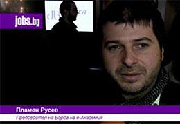 Jobs.bg: Какви ще бъдат медиите и рекламните агенции след пет години?