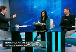 bTV: Пламен Русев - Все повече вървим в посоката, в която изкуственият интелект започва да развива собствените си възможности