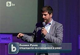 bTV: В рамките на две години ще можем да плащаме онлайн на администрацията - от Пламен Русев