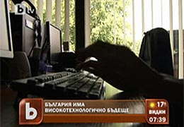 bTV: Иновативни решения в интернет - Webit 2012