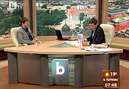 bTV: E-governance – the future of Bulgaria