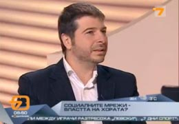 TV7: Plamen Russev about social networks - Power to the people