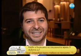 Nova TV: Pamen Russev & Marvin Liao about Webit Congress 2011