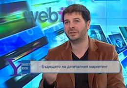 Plamen Russev about digital marketing