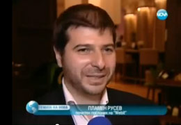 Nova TV: Plamen Russev in The Topic of Nova