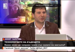 Bulgarian National TV: Technolofy of the future