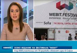 Нова Телевизия: София е дигиталната столица на новите пазари