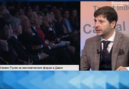 Bloomberg TV: Пламен Русев (Webit.Foundation) представя България за първи път като част от неофициалния дневен ред на Световния икономически форум в Давос