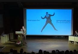 Публичната лекция, част от официалната церемония по награждаване на Пламен Русев със званието доктор хонорис кауза на Университета Черноризец Храбър, Варна (част 1)