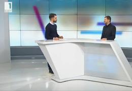 Интервю за Българската национална телевизия за това защо Европа / България не трябва да се опитва да изгради копие на Силициевата долина + бъдещето на образованието и здравето; IT лъвът се ражда