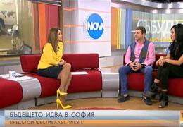 Бъдещето идва в София с Webit - Нова телевизия