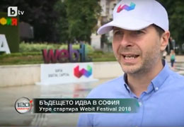 Webit гледа в бъдещето - bTV