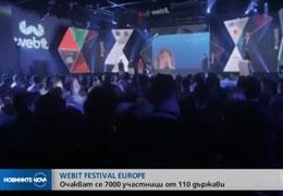 Билетите за Webit Festival Europe вече са напълно разпродадени | Нова телевизия