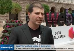 Роботът София идва в столицата на най-влиятелния форум за иновации | Нова телевизия