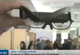 Webit Festival Europe е ИЗКУПЕН! Посетители от 110 държави - Нова телевизия