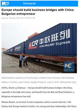 Европа трябва да изгради бизнес мостове с Китай: български предприемач